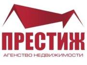 Продажа квартир ул. Беговая, д.1А