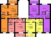 Продам двухкомнатную квартиру Мусы Джалиля 4 стр, 60кв.м.цена 2280 т.р, Купить квартиру в новостройке от застройщика в Челябинске, ID объекта - 327056353 - Фото 2