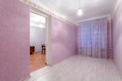 Квартира у метро Пионерская!, Купить квартиру в Санкт-Петербурге по недорогой цене, ID объекта - 317802824 - Фото 10