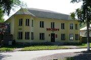 Продажа офиса, Кемерово, Ул. Невьянская