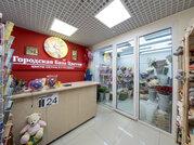 [Арендный Бизнес] у Метро. Городская База Цветов., Продажа торговых помещений в Москве, ID объекта - 800376851 - Фото 3