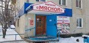 Продажа торговых помещений в Сысертском районе