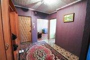 Улица Шуминского С.Л. 7; 3-комнатная квартира стоимостью 2900000 .