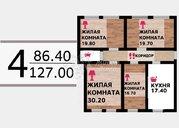 Продажа квартиры, Волжский, Ул. Пушкина
