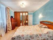 Продажа квартиры, м. Парк культуры, Фрунзенская наб. - Фото 4
