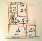 Продажа квартиры, Ярославль, Ул. Чкалова, Купить квартиру в Ярославле по недорогой цене, ID объекта - 323492919 - Фото 1