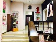 Самоокупающийся салон красоты, Готовый бизнес в Москве, ID объекта - 100057692 - Фото 5