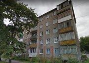 Продам двухкомнатную квартиру на Чекистов