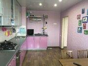 3 комнатная квартира, Батавина, 13 - Фото 2