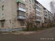Продажа квартиры, Рыбинск, Рыбинский район, Ул. Нансена