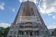 Продажа квартиры, Новосибирск, Ул. Сакко и Ванцетти