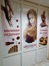 Продажа ПСН в Брянске