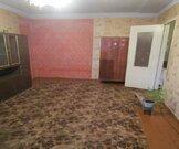 Продажа квартир в Кашире