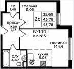 Продам 2-к квартиру, Новомосковский Административный округ, жилой .