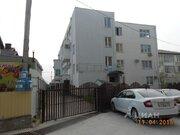 Купить квартиру ул. Суджукская