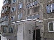 Продам 3х ком.квартиру, ул.Связистов д. 145