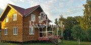 Продам дом в экологически чистом районе - Фото 1
