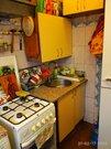 1 950 000 Руб., Двухкомнатная квартира, Купить квартиру в Туле по недорогой цене, ID объекта - 318905907 - Фото 2