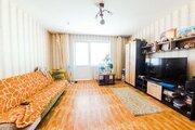 Купить квартиру ул. Ястынская, д.17А