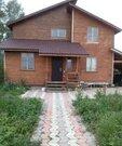 Продается дом, Продажа домов и коттеджей Щекутино, Наро-Фоминский район, ID объекта - 502457159 - Фото 1