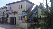 Продажа коттеджей в Тункинском районе