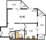Купить квартиру от застройщика Кировский