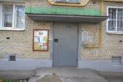 Продажа квартир Троицкий АО