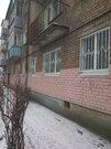Аренда квартир ул. Радищева