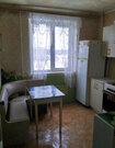 Продажа квартиры, Калуга, Байконур б-р.