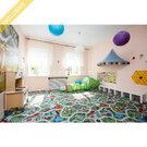 Продажа 4-к квартиры на 1/2 этаже на ул. Андропова, д. 28 - Фото 5
