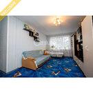 Продается уютная 3-х к. квартира по ул. Островского, д. 87, Купить квартиру в Петрозаводске по недорогой цене, ID объекта - 322444368 - Фото 1
