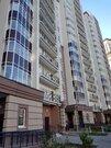 Продаю 1-ю квартиру в г.Домодедово 3000000 руб
