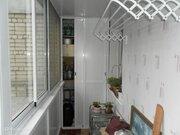 Квартира 3-комнатная Балаково, ул Ленина, Купить квартиру в Балаково по недорогой цене, ID объекта - 320059713 - Фото 3