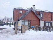 Дом250 кв. м,  10.5 сот, Калужское шоссе,  11 . - Фото 2