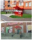 Продается 3-х ком кв ул Санаторная 1, Купить квартиру в новостройке от застройщика в Волгограде, ID объекта - 321169088 - Фото 11