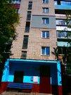 Продается 2-к Квартира ул. Чернышевского