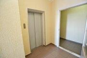 4 250 000 Руб., Трехкомнатная квартира в новом доме в центре Волоколамска, Купить квартиру в Волоколамске по недорогой цене, ID объекта - 317271428 - Фото 12