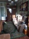 Срочно! Продаётся 2-х комнатная квартира в г. Боровск - Фото 2