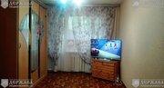 Продажа квартиры, Кемерово, Ул. Марковцева