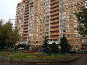 Продажа квартир Новомосковский АО