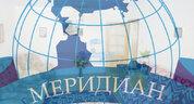 Продажа квартиры, Ставрополь, Менделеева пер. - Фото 1
