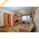 Продажа 3-к квартиры на 4/5 этаже на ул. Лисицыной, д. 5б