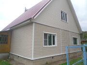 Дом 150 кв.м. с газом в пос. Колюбакино Рузского района - Фото 1