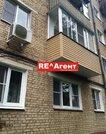 Продажа 2-й квартиры на ф.Энгельса, Продажа квартир в Туле, ID объекта - 312525552 - Фото 10