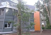 Продажа квартиры, Купить квартиру Юрмала, Латвия по недорогой цене, ID объекта - 313137284 - Фото 3