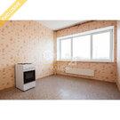Предлагается к продаже просторная 2-комнатная квартира - Фото 3
