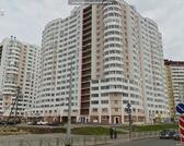 Коммерческая недвижимость, ул. Чкалова, д.241