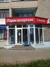 Продажа псн, Тамбов, Ул. Рылеева