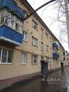 Продаюкомнату, Пенза, улица Егорова, 4а
