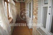 Предлагаю купить отличную двухкомнатную квартиру в Одинцовском районе, - Фото 4